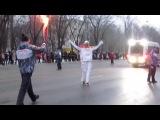 Эстафета Олимпийского Огня. Пивоваров Антон. Ответка.